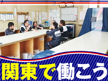 読売新聞 3店舗募集 五井・千草台・白浜のアルバイト情報