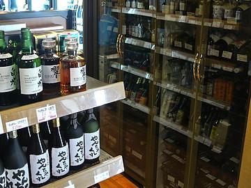 Liquor Kotobuki コトブキ酒販株式会社のアルバイト情報