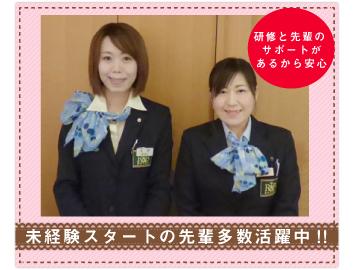 R&Bホテル神戸元町(ワシントンホテル株式会社)のアルバイト情報