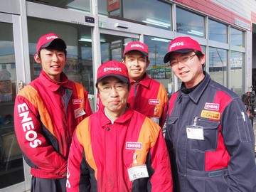 株式会社センナンエネルギー(4店舗同時募集)のアルバイト情報