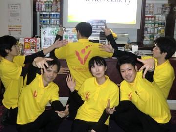 ヴィーナスギャラリー (A)藤崎店 (B)西新店のアルバイト情報