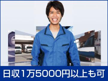 ランスタッド株式会社 DR事業部/DR2270Jのアルバイト情報