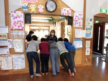 公益財団法人藤沢市みらい創造財団 青少年事業課のアルバイト情報