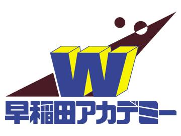 株式会社早稲田アカデミーのアルバイト情報
