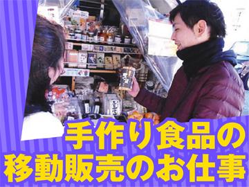 昭和29年に創業。60年以上続いている直接販売です。