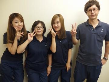 株式会社アクセル 品質保証事業部 東北支店(2524718)のアルバイト情報