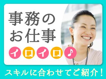 アデコ株式会社 仙台第2支社のアルバイト情報