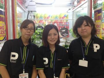 ピノキオランド 4店舗合同募集のアルバイト情報