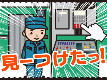 UTエイム株式会社【広告No.T000346】のアルバイト情報