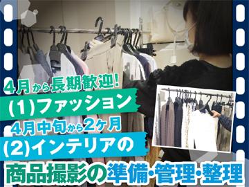 株式会社エスシーティーのアルバイト情報