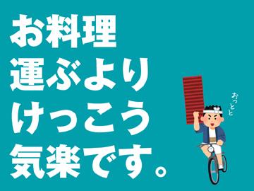穂高(株) ポニークリーニング 横浜事業所のアルバイト情報