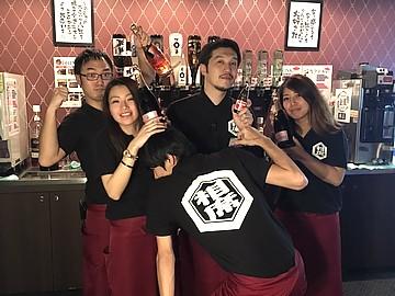 相席屋 仙台国分町店のアルバイト情報
