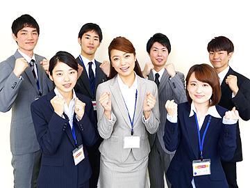 個別指導 京進スクール・ワン 兵庫エリア合同募集のアルバイト情報