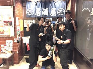 居酒屋一休 経堂店/株式会社一休 (2655675)のアルバイト情報