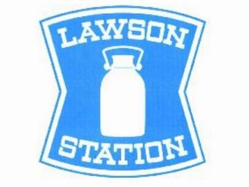 ローソン湧水町吉松店のアルバイト情報