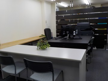 青明塾(せいめいじゅく)のアルバイト情報