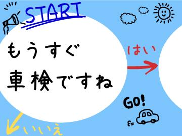 株式会社ジョイカルジャパンのアルバイト情報