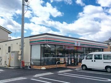 セブンイレブン 倉敷水島相生町店のアルバイト情報