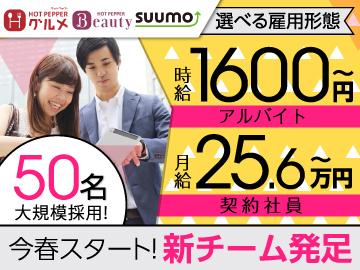 """―月間MVP賞10万円―など!獲得者は""""全員""""未経験から!!"""