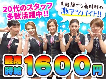 MEGAコンコルド1020 刈谷知立店のアルバイト情報