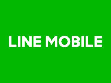 LINEがモバイル事業に進出!話題の最新サービスを体感できる♪
