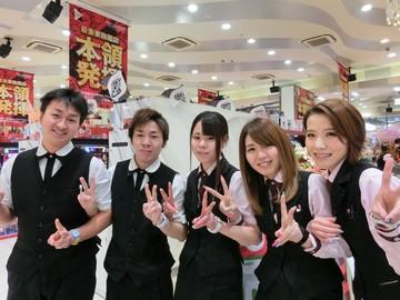 ベニス奈良南店(ベニスグループ)のアルバイト情報