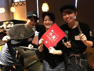 炭火焼肉牛角 若松二島店のアルバイト情報