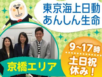 株式会社ベルシステム24 スタボ京橋/003-60312のアルバイト情報