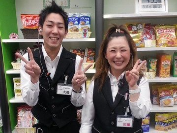 甲子園 五反野店のアルバイト情報