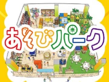 (株)ナムコ あそびパーク namcoフジグラン松山店のアルバイト情報