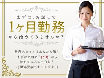 シンセイグループ 神田営業所のアルバイト情報