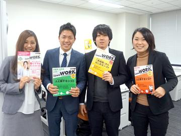 トラコム株式会社 京都営業所のアルバイト情報