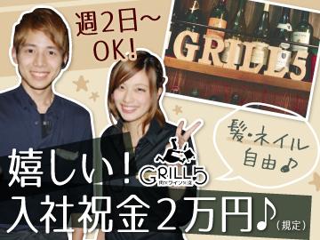 GRILL5・福まんま・うな龍 合同募集のアルバイト情報