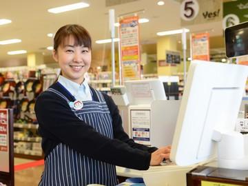 株式会社ヤオコー 竜ヶ崎店(2685821)のアルバイト情報
