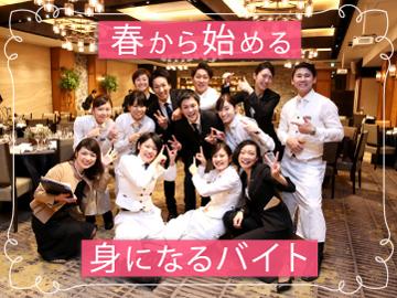 (株)Pacific Diner Service<福岡2店舗合同募集>「120」のアルバイト情報
