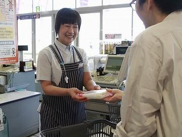 株式会社ヤオコー 中之条店(2674528)のアルバイト情報