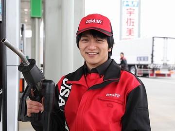 株式会社ユーオーエス(宇佐美グループ) (2544793)のアルバイト情報