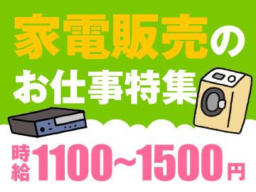 株式会社ヒト・コミュニケーションズ /02o03017022702のアルバイト情報