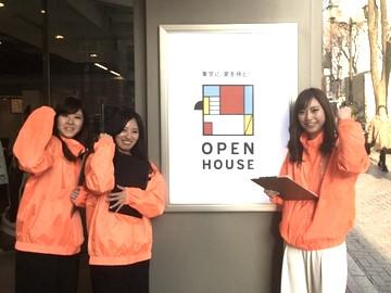 株式会社オープンハウスのアルバイト情報
