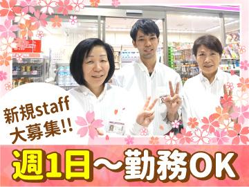 ローソン×昭和大病院2店舗合同募集【クオール株式会社】のアルバイト情報