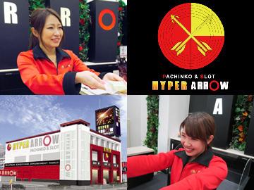 HYPER ARROW 長野店のアルバイト情報