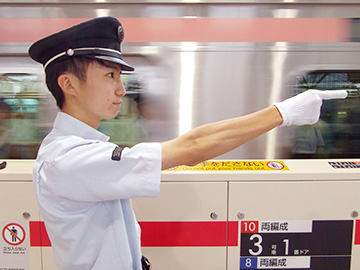 東京急行電鉄 株式会社のアルバイト情報