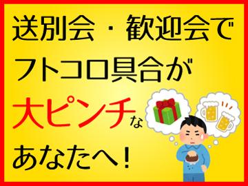 ▲7日間で5万円以上稼げます!