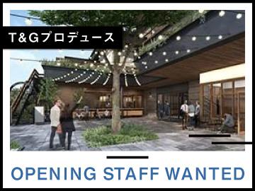 渋谷に新しくOPENするホテルの、創立メンバーを大募集♪