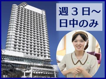 東急ファシリティサービス株式会社 <h0026>のアルバイト情報