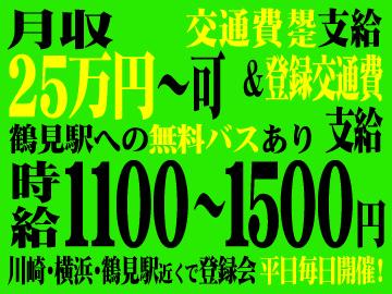 マックスアルファ(株) < 応募コード 1-40-0320 >のアルバイト情報