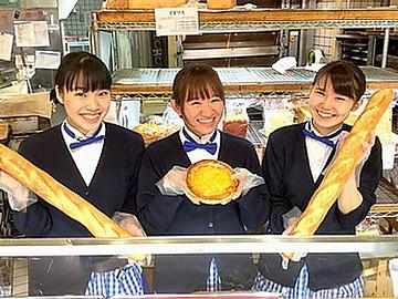 神戸屋レサンジュ 田園調布店のアルバイト情報