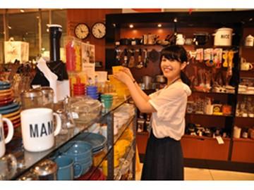 (株)ウェルカム GEORGE'S 4店舗合同募集のアルバイト情報