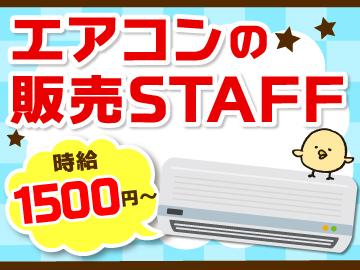株式会社ヒト・コミュニケーションズ/01a0302000600のアルバイト情報