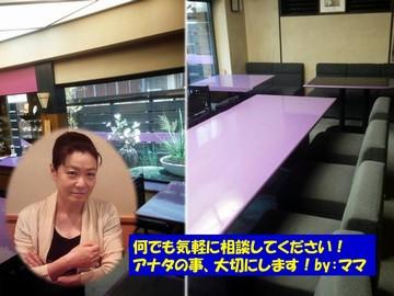 浮き世 〜 ukiyo 〜のアルバイト情報